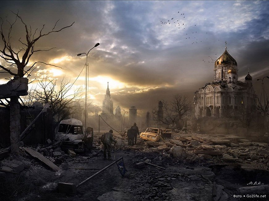 *...Апокалиптические сценарии конца света...*