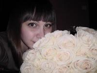 Виктория Прискалова, 29 марта 1987, Самара, id9417808