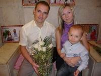 Анастасия Кандаурова, 8 сентября 1987, Тольятти, id96521379