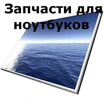 Алексей Горяшин, 25 марта 1950, Ижевск, id184690244