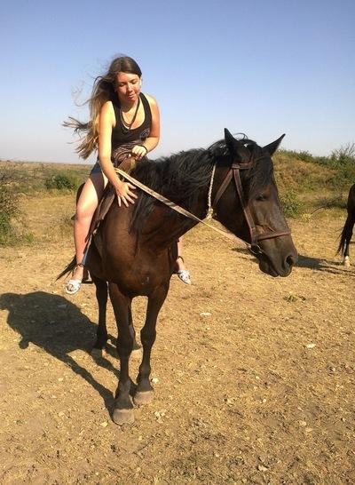 Юлия Черний, 20 декабря , Донецк, id44934334
