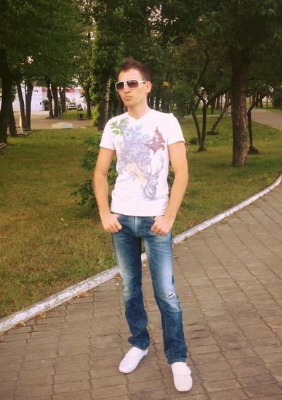 Виталик Zoster