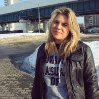 Ксения Бамберг