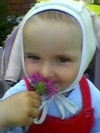 Таня Валько, 10 февраля , Киев, id180579289