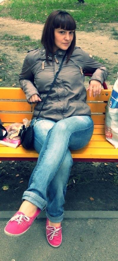 Юлия Морина, 21 ноября , Санкт-Петербург, id656050