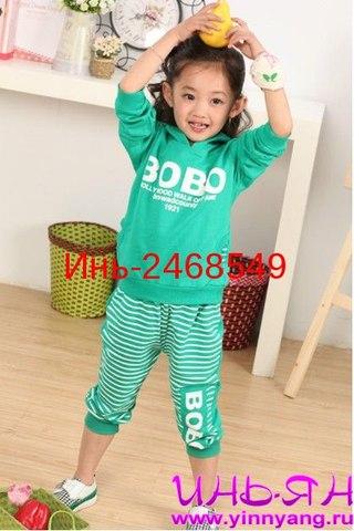 b40903154 Одежда для женщин: Одежда из китая инь янь
