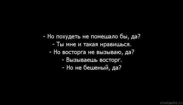МНЕ нРаВиТсЯ)