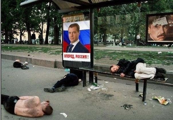 Путин лично контролирует вопрос гуманитарной помощи Донбассу, - МИД РФ - Цензор.НЕТ 7751