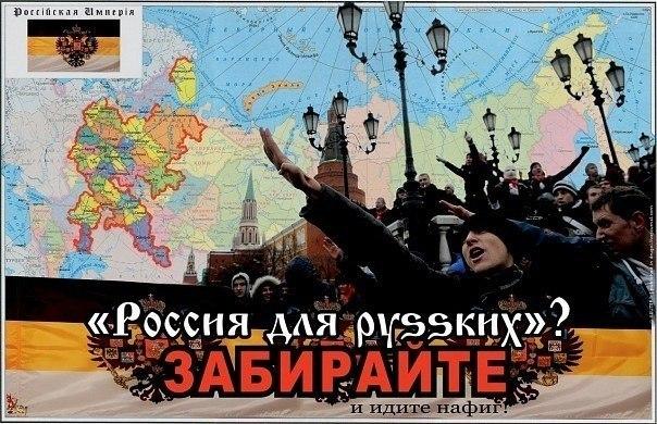 Марионетки Кремля вывезли переселенцев с Донбасса из Крыма в Чувашию - Цензор.НЕТ 7289