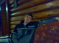 Сергей Чулошников, 25 ноября , Пермь, id153481405
