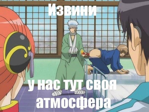 Анимешник - не человек | ВКонтакте