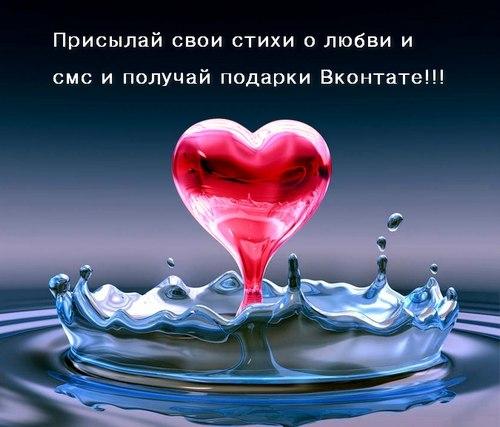 Любовные смс любимому с приколом - 81
