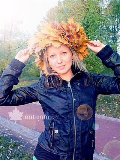 Алена Игоревна, 6 ноября 1989, Москва, id144087502