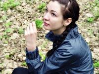 Анастасия Воякина