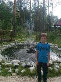 Дамир Гайсин, 12 июня , Екатеринбург, id181642154