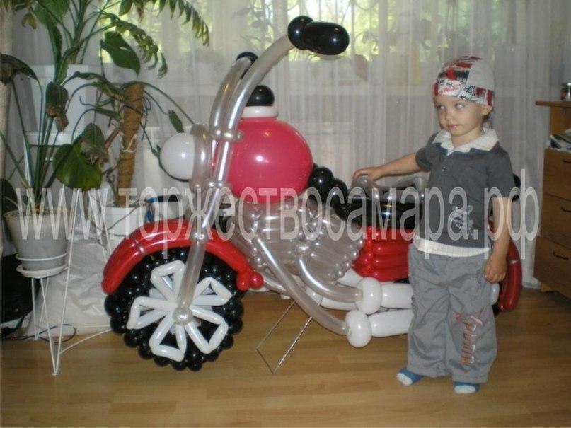 Мотоцикл из шариков своими руками