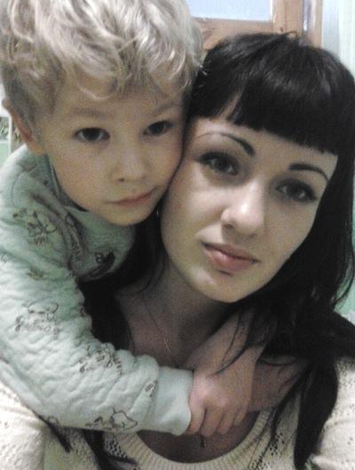 Елена Севцова, 21 мая , Одесса, id80729580