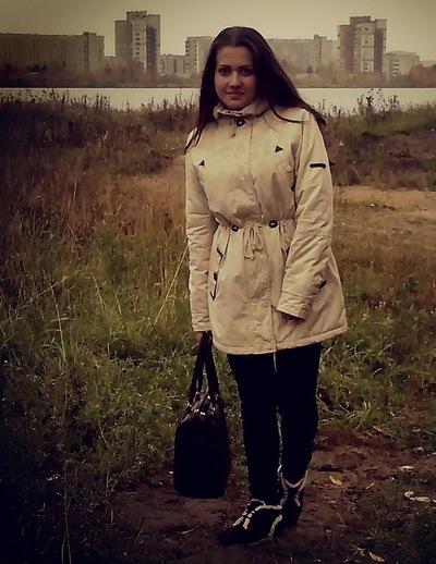 Диана Абаева, 6 марта , Северодвинск, id49632657