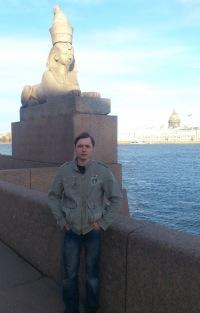 Виталий Кучумов, 9 октября 1990, Санкт-Петербург, id107466020
