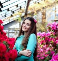 Маша Романюк, 6 июля , Киев, id173741417