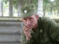 Анатолий Баранов, 26 мая 1978, Бердичев, id176303560