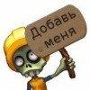 Светлана Кудасова, 14 января 1986, Чудово, id177416628