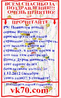 Игорь Галаган, 9 октября 1990, Москва, id26213460