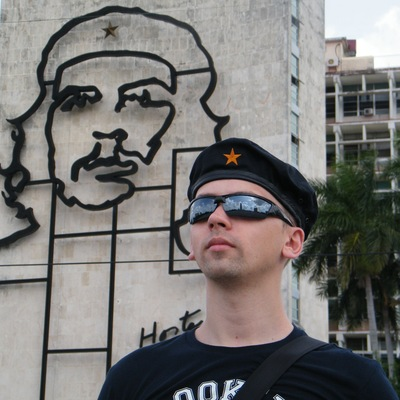 Andrey Artemiev