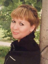Елена Бобылева, 9 июля 1974, Кисловодск, id181740171
