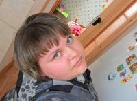 Полина Артюшенко, 28 августа , Алексин, id80061970