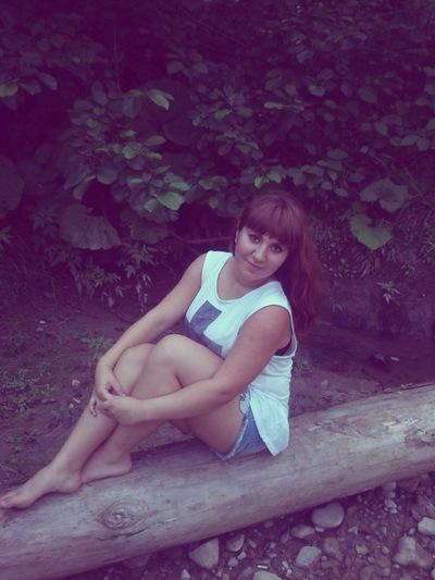 Кристина Татосян, 4 июня , Туапсе, id153875104