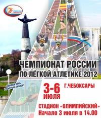 """"""",""""gov.cap.ru"""
