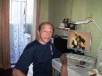 Валерий Ратушный