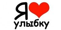 Оксана Сафронова, 7 мая , Тюмень, id166973481
