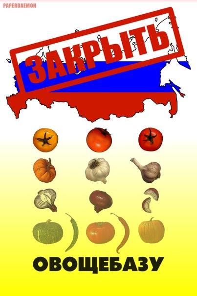 """""""Таможенный рай"""": Беларусь и Казахстан стремительно сокращают экспорт товаров - Цензор.НЕТ 3329"""