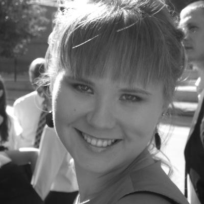 Анита Сатаева, 8 декабря , Уфа, id8745469