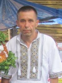 Василь Пилипюк, 26 октября 1966, Брянка, id154966222