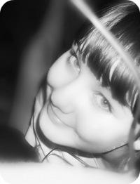 Natasha Danilova, 4 июня , Шуя, id167789171