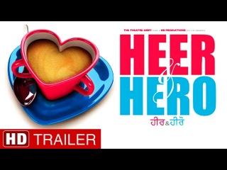 Heer And Hero (2013) - Official Trailer - Arya Babbar - Minissha Lamba