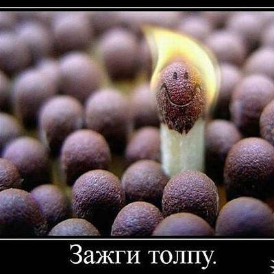 Гига Царитов, 4 сентября , Хабаровск, id181786042