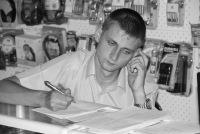 Роман Котов, 21 сентября 1990, Барановичи, id50046490