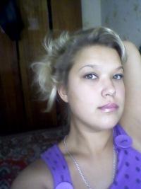 Евгения Немченко, 28 июня , Донецк, id127149439