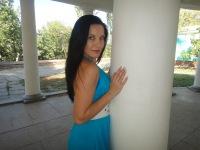 Ирина Листопад, Николаев, id160813760