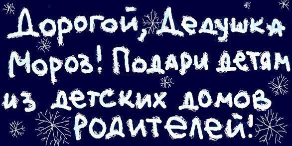 http://cs301809.vkontakte.ru/u42400104/-14/x_bdb42116.jpg