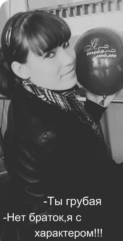 Екатерина Рубанова, 16 января 1988, Пинск, id169385278
