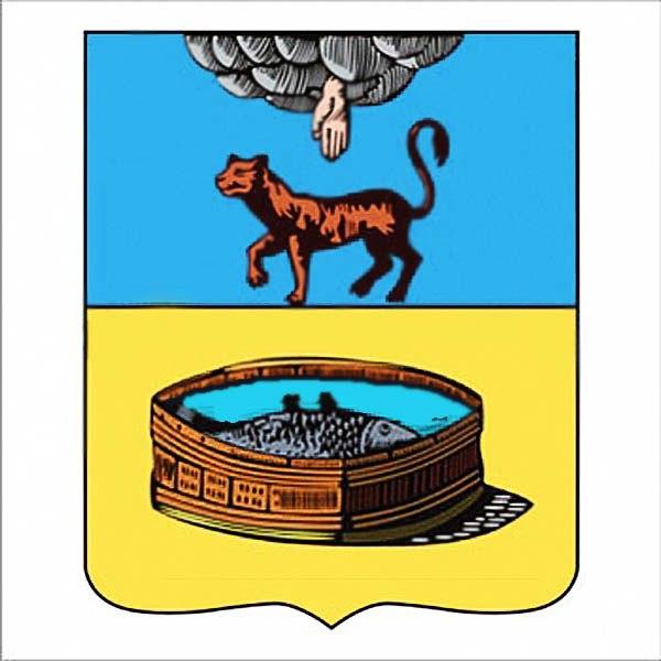 герб луги