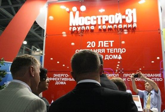 Нп намикс группа компаний мосстрой 31