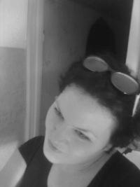 Наталья Носкова, 19 марта 1985, Барнаул, id161464507