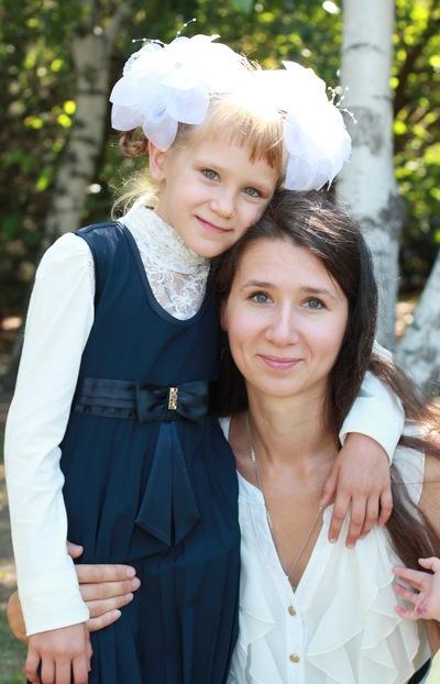 Оля Бытко, 8 июня , Одесса, id23982126