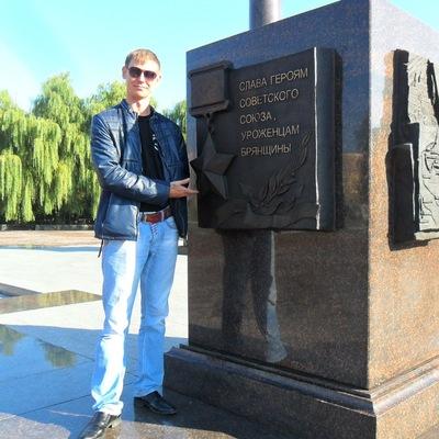 Александр Бояркин